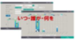 サービス内容4.jpg