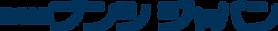 bunshi-logotype-kana.png