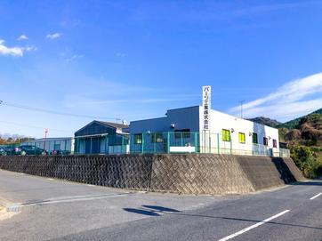 パーツ工業株式会社がブンシジャパングループに加わりました