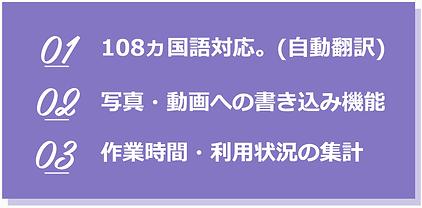 マイスタ特徴.png