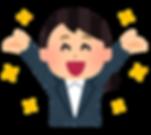 pose_happy_businesswoman_banzai.png