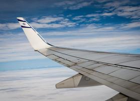 אהבת ארץ ישראל