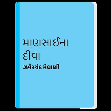 BL0003