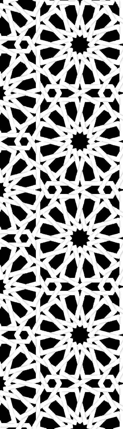 ISLAMIC-ART-BANNIERE.png