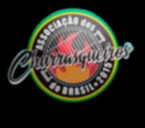 logo_achb.png
