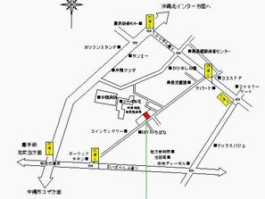 ☆構造見学会のお知らせ☆
