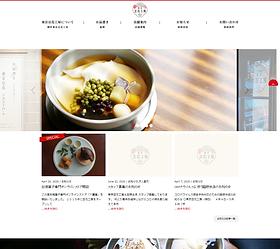 FireShot Capture 105 - 台湾伝統豆花専門店「東京豆花工房」