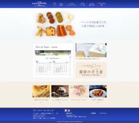 FireShot Capture 012 - 江戸川区西葛西の洋菓子店 パティス