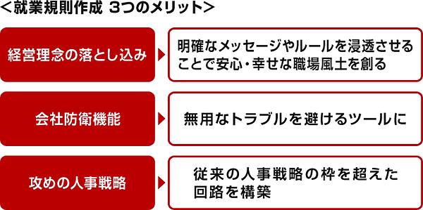 image_b02.png