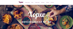 Сайт под ключ Кросслайн Crossline