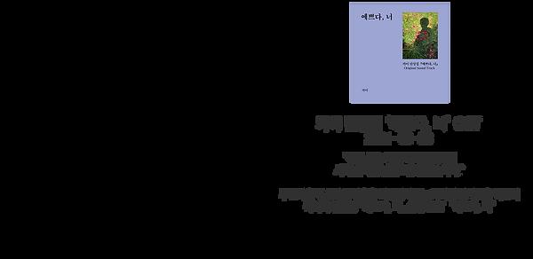 앨범-추가포맷.png