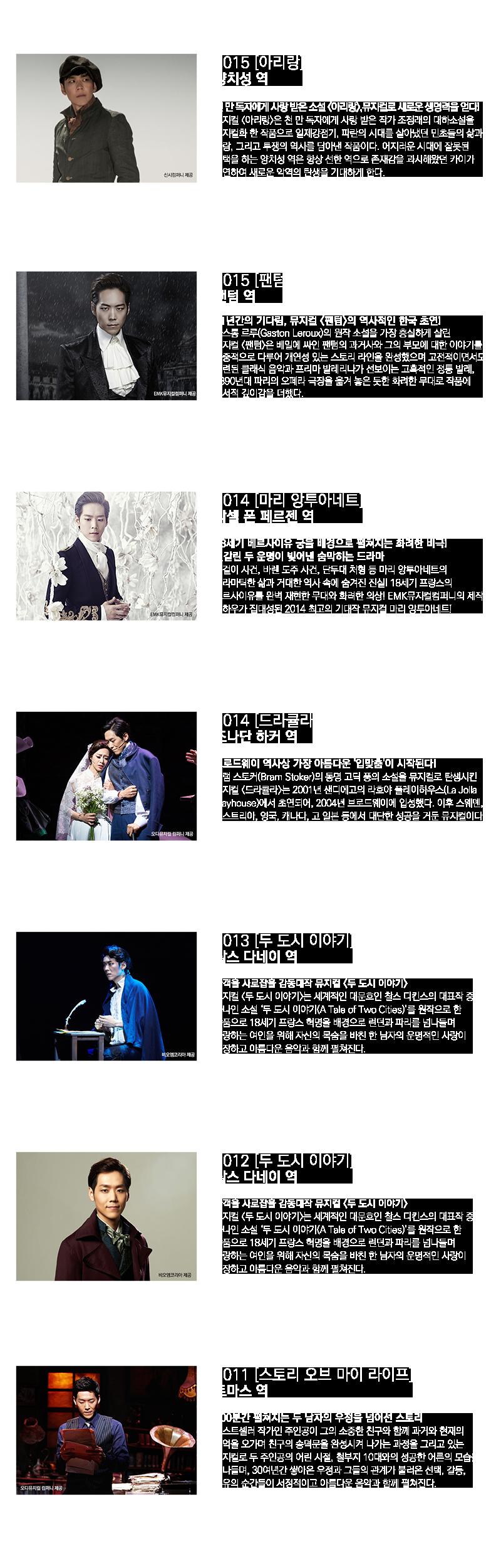 뮤지컬-필모-2021-수정-1.png