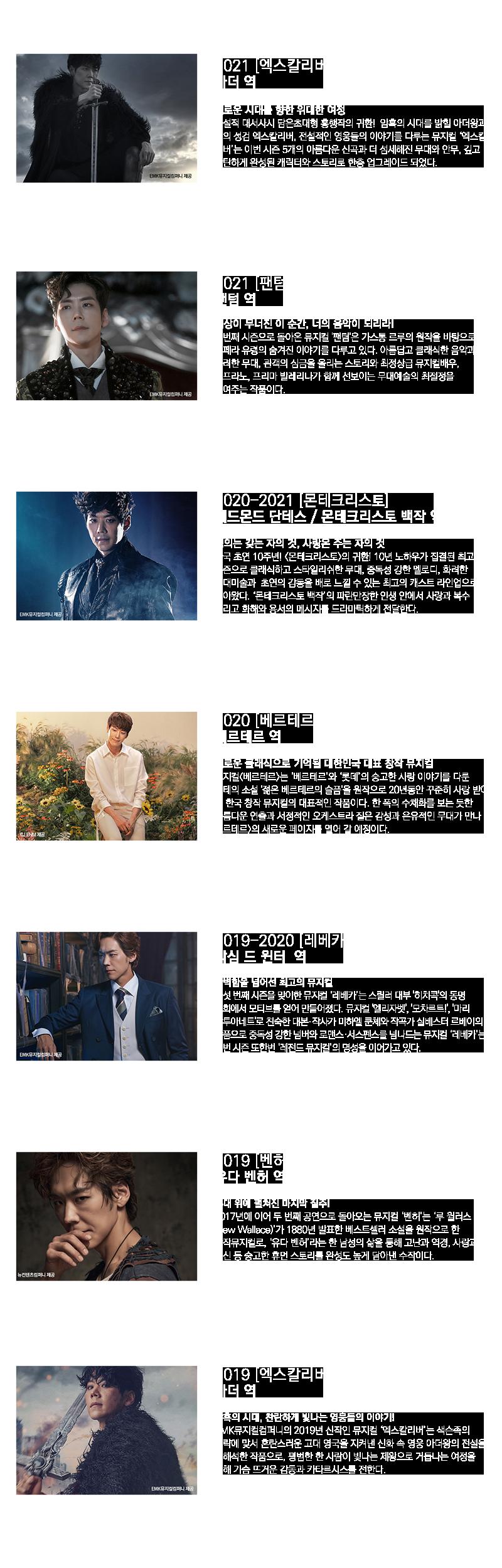 뮤지컬-필모-2021-수정-3.png