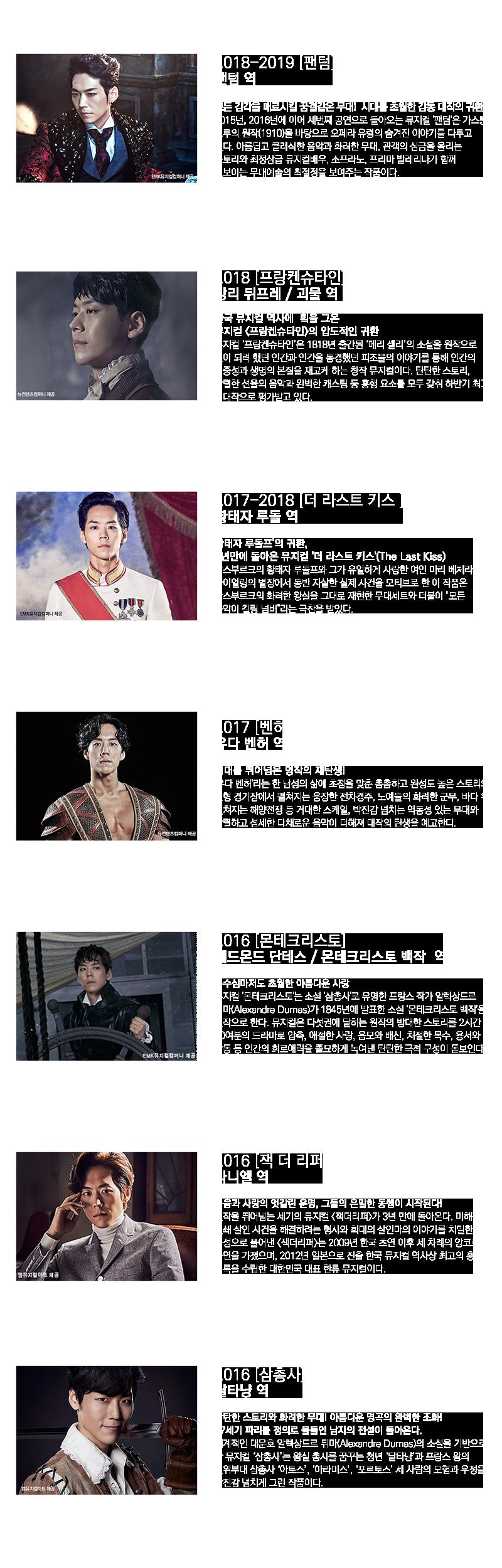 뮤지컬-필모-2021-수정-2.png