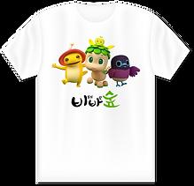티셔츠.png