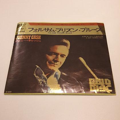 Johhny Cash EP gold disc