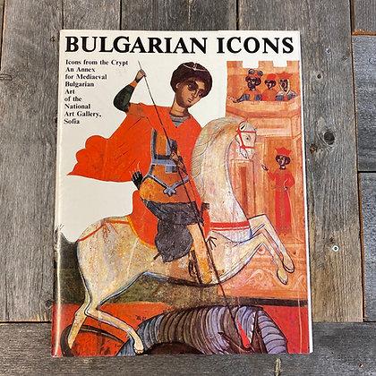 Bulgarsk ikon print