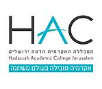 לוגו המכללה האקדמית הדסה בירושלים