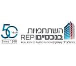 לוגו השתתפויות בנכסים REP