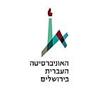 לוגו אוניברסיטה העברית בירושלים