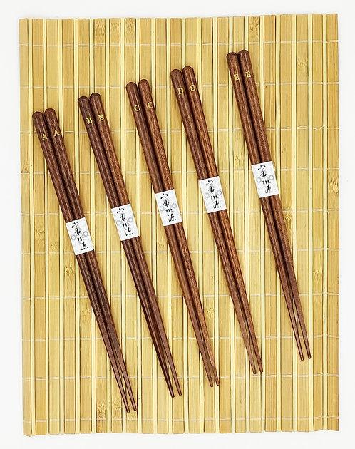 Wooden Chopstick Box Set - E