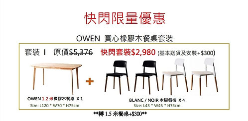 OWEN Rubberwood Dining Table Special Set I $2980 + Delivery $300
