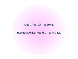 スクリーンショット 2021-01-11 16.59.37.png