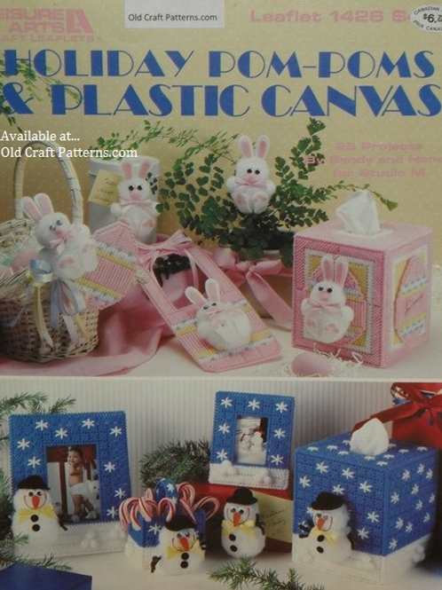 Leisure Arts 1426. Holiday Pom-Poms and Plastic Canvas Patterns