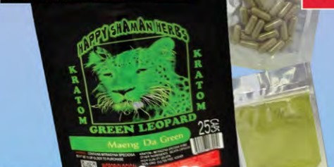 KRATOM Maeng Da Green 25 gram powder