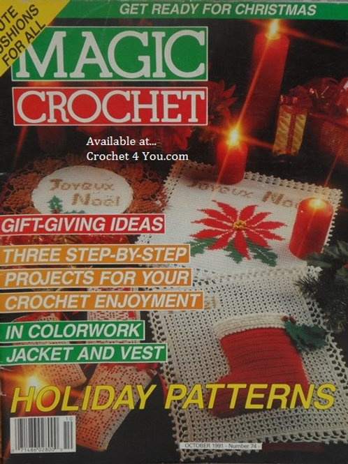 Magic Crochet 74. Crocheted Christmas Holiday Patterns