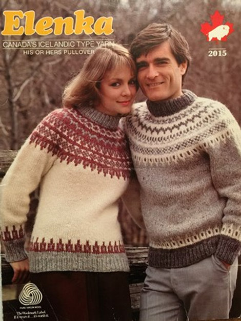 Elenka 2015. His or Hers Icelandic Type Pullover Knitting Pattern