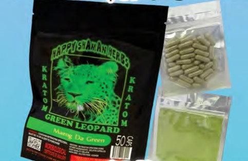 KRATOM Maeng Da Green 50 gram powder
