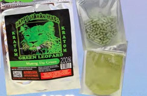 KRATOM Maeng Da Green 200 gram powder