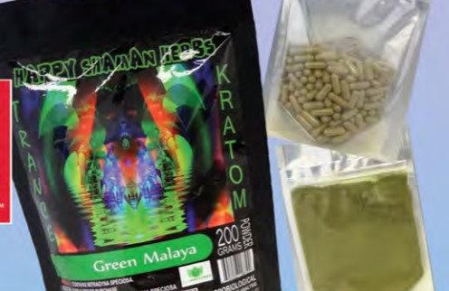 KRATOM Green Malaya 200 gram powder