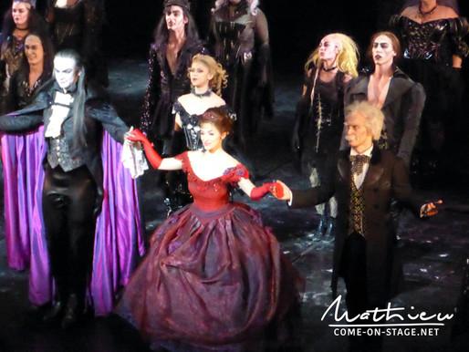 Le Bal des Vampires | Paris