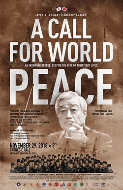 A Call For World Peace