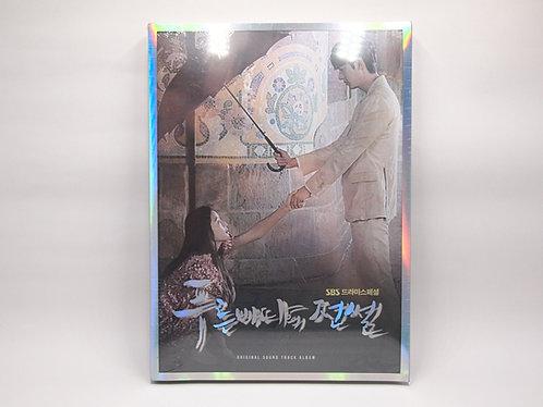 푸른바다의전설/藍色海洋的傳說/Legend of the Blue Sea OST 2CD