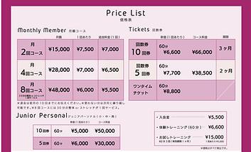 スクリーンショット 2020-11-13 10.21.29.png