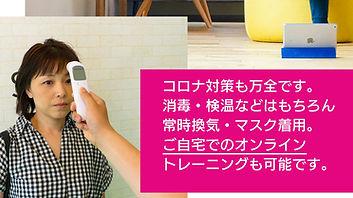 インスタ広告8.jpg
