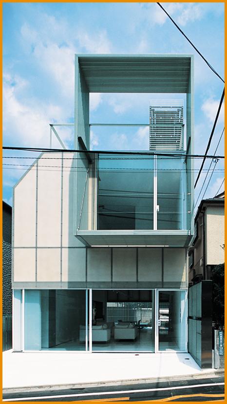 Plastic House