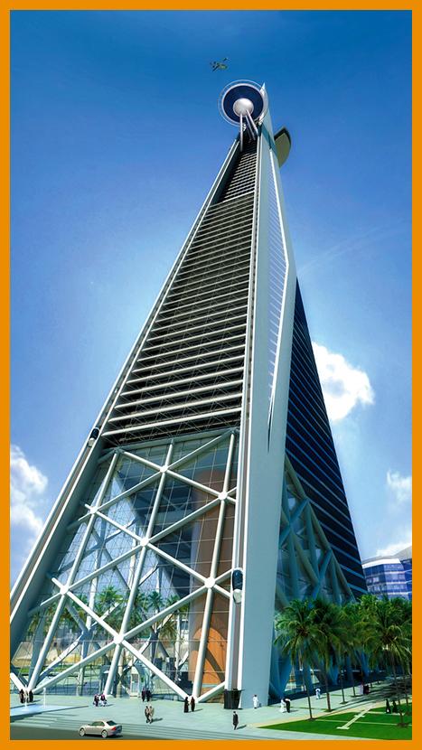 Riyadh Tower