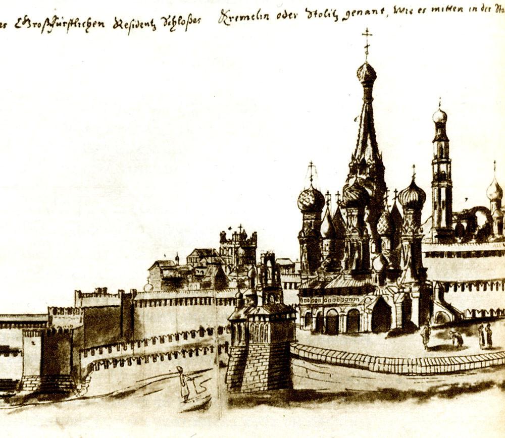 Visão em 1561