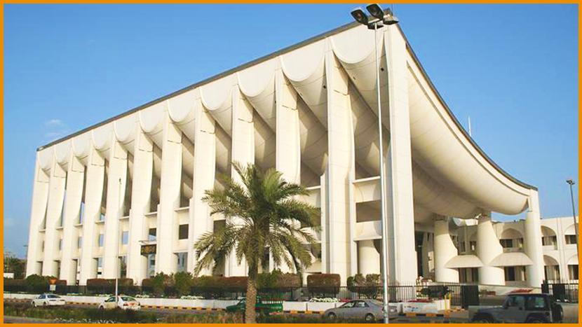 Parlamento do Kuwait