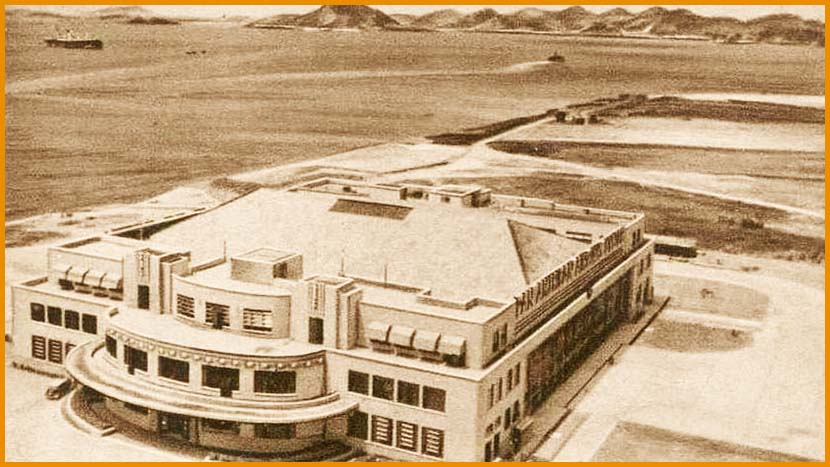 Estação de Hidroaviões do Aeroporto Santos Dumont