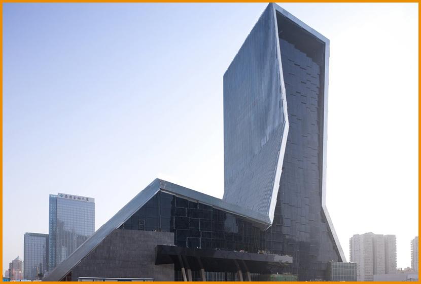 Centro Cultural de TV de Pequim