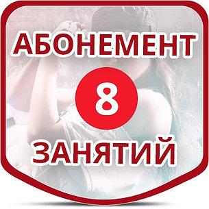 Стоимость 2200 руб