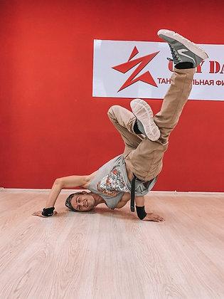 Ефимов Игорь (тренер по брейк-данс)