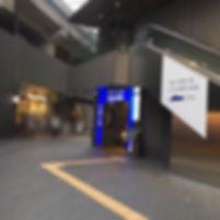 東横線二子玉川駅からわぼく和穆はり灸マッサージまでの道順2・オークモール バーズモール