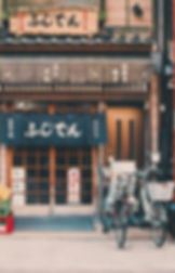 BucketlistJapan_edited.jpg