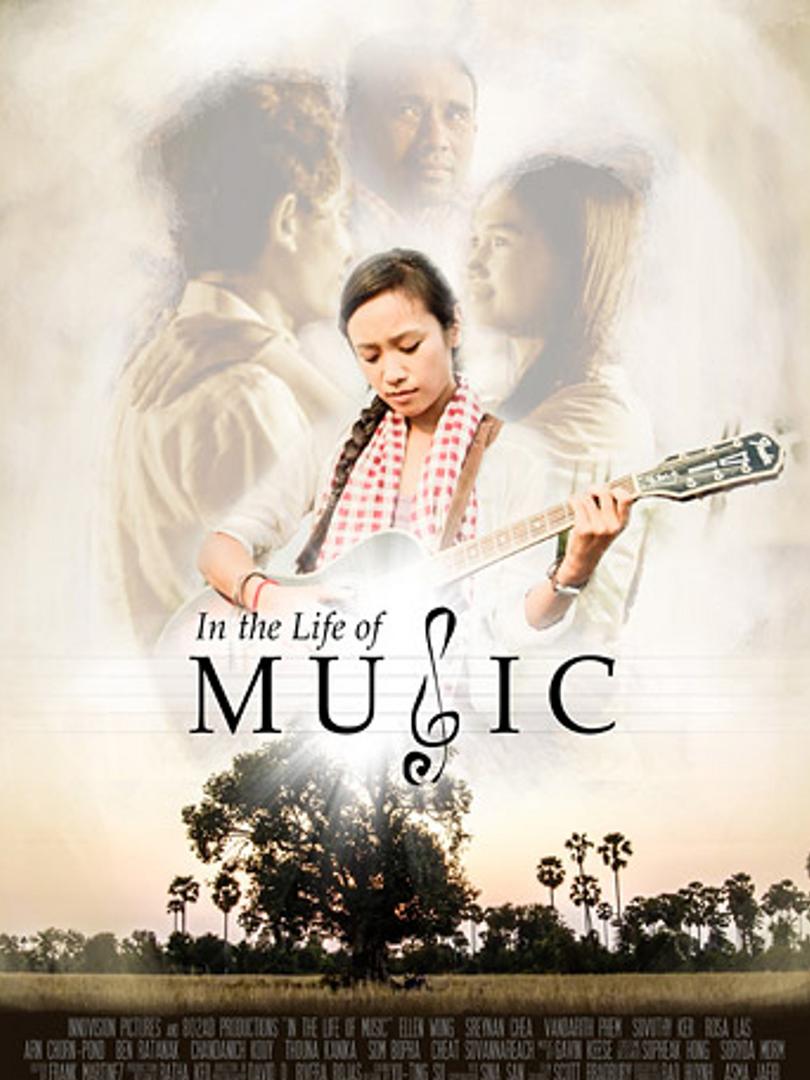 LifeofMusic.png